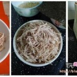 自制辣味肉松&咖喱海苔肉松(零食菜譜)