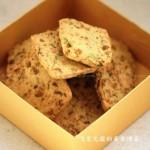开心果黄油饼干(烘培菜谱)