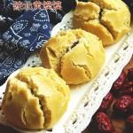 陜北黃饃饃(早餐菜譜)