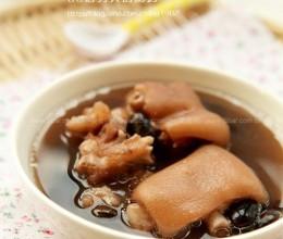 猪蹄黑豆汤