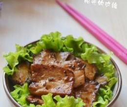 黑椒烤杏鲍菇