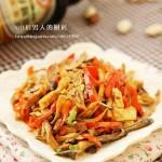 酱香杏鲍菇(超级下饭菜谱)