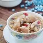 黄豆猪蹄汤(电高压锅秋日养生滋补汤品菜谱)
