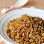 """老乡炒莜面(""""三高人群""""必备的健康美食菜谱)"""