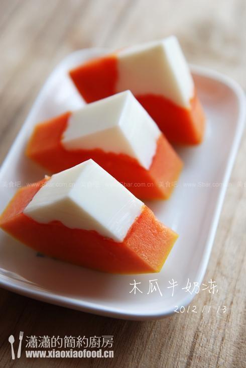 木瓜牛奶冻