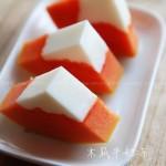 木瓜牛奶冻(超简单的party聚会趣味甜品菜谱)