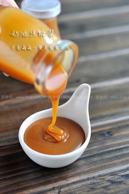 奶油焦糖浆