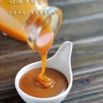奶油焦糖浆(剩余淡奶油的好去处菜谱)