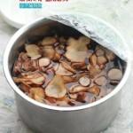 泡洋姜(泡菜菜谱)