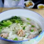 胡萝卜冬菇猪肉馅馄饨(早餐菜谱)