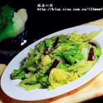 10秒铁锅干煸白菜稍干煸白菜(素菜菜谱)