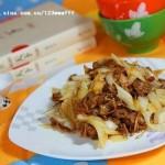 葱烙羊肉片(荤菜菜谱)