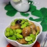 蚝油蚕豆草菇(养生素食菜谱)