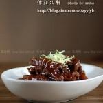 溧阳扎肝(春节特色年菜)