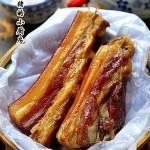 自制湖南烟熏腊肉(湘菜)