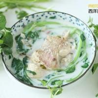 西洋菜煲生魚