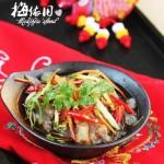 捞汁蛰头(春节年夜饭-节日餐桌上出镜率极高的一道下酒菜)