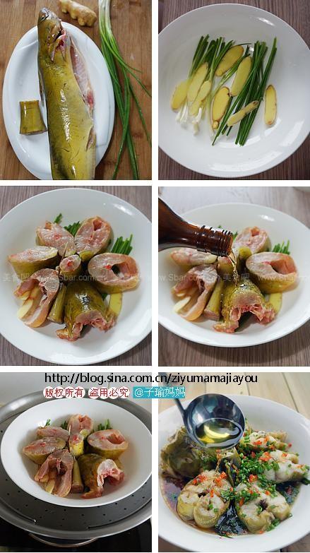 葱油鱼钩鱼段