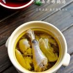 肥西老母鸡汤(春节年夜饭)