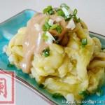 凉拌茄泥(年夜餐桌上的凉菜)