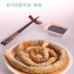 荠菜春卷(蛇年创新年菜)