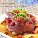 麻辣美容猪蹄(荤菜菜谱)