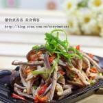 椒麻肚丝(经典川菜)