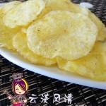 微波炉烤薯片(微波炉菜谱)