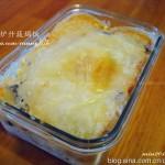 微波什蔬焗飯(微波爐菜譜)