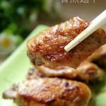 电饼铛香煎鸡翅中(5分钟电饼铛菜谱)