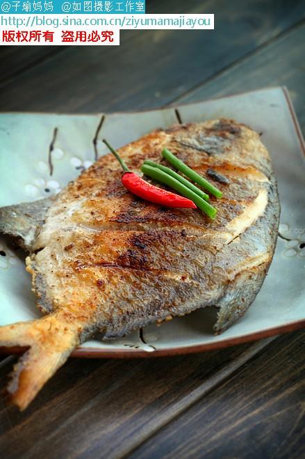干煎做法步骤(鲳鱼椒盐)的海鲜菜谱食谱供营养餐图片