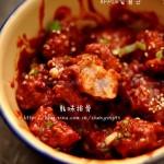 无敌好吃的秘制韩味排骨(荤菜)