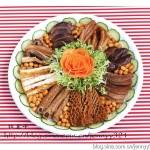 金豆卤八珍(春节年菜)