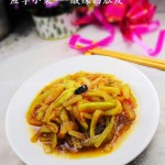 酸辣西瓜皮(西瓜皮做菜)