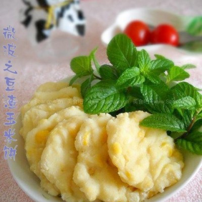 微波豆渣玉米饼