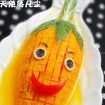 橙汁玉米木瓜(水果拼盤-水果切法)