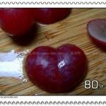葡萄心(水果拼盤-百變水果切法)
