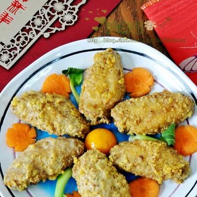 金沙蛋黄鸡翅