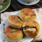 梅干菜馅饼(早餐菜谱)
