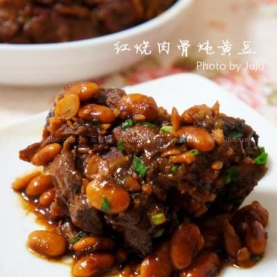 红烧肉骨炖黄豆