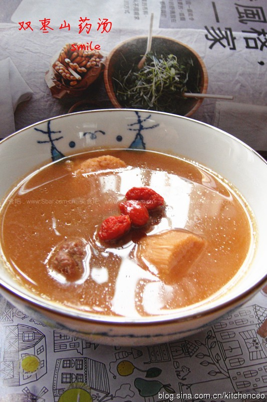 双枣山药甜汤
