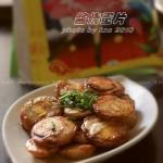 酱烧蛋片(荤菜)