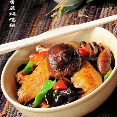 香菇焖鸡翅