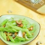 腰果百合炒芹菜(節后調理腸胃素菜)