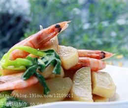 明虾炒黄粿