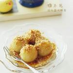 糖不甩(元宵节菜谱)