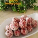 山楂糖雪球(零食)