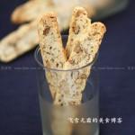 核桃脆饼(烘培菜谱)
