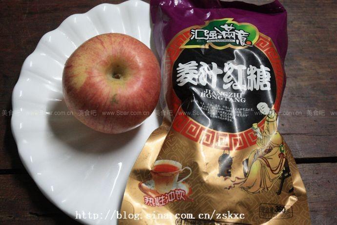红糖煎苹果