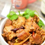 魔芋烧鸭(正宗川菜)
